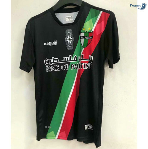 Peamu - Maillot foot Palestine Exterieur 2021-2022